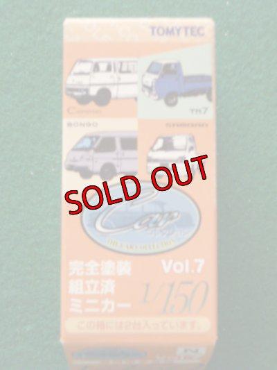 画像2: Nゲージ(1/150) カーコレクション vol.7 商用車今昔編 HondaホンダNT-7トラック 白・グリーン(108・110)