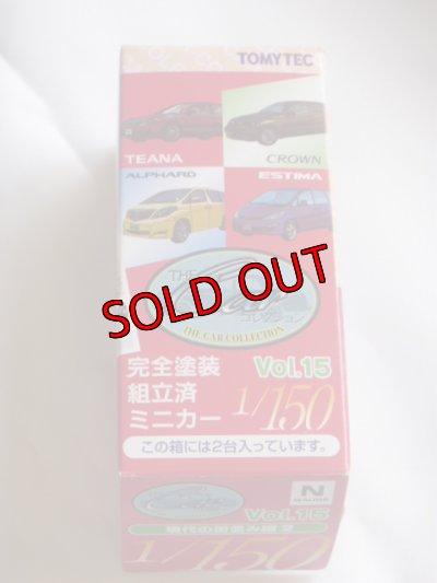 画像2: Nゲージ(1/150) カーコレクション vol.15 現代の街並み編2 トヨタクラウン 黒&パトカー(熊本県警) (221・222)
