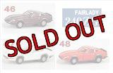 Nゲージ(1/150) カーコレクション NISSAN FAIRLADY Z フェアレディーZヒストリー 240ZG マルーン・白・レッド (46・47・48)