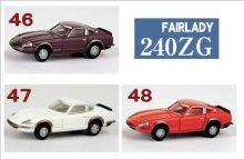 他の写真1: Nゲージ(1/150) カーコレクション NISSAN FAIRLADY Z フェアレディーZヒストリー 240ZG マルーン・白・レッド (46・47・48)