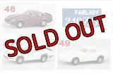 Nゲージ(1/150) カーコレクション NISSAN FAIRLADY Z フェアレディーZヒストリー 240ZG マルーン・白・無塗装 (46・47・49)