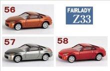 他の写真1: Nゲージ(1/150) カーコレクション NISSAN FAIRLADY Z フェアレディーZヒストリー Z33 オレンジ・シルバー・レッド (56・57・58)