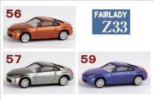 他の写真1: Nゲージ(1/150) カーコレクション NISSAN FAIRLADY Z フェアレディーZヒストリー Z33 オレンジ・シルバー・ブルー (56・57・59)