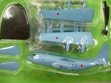 他の写真2: エフトイズ 1/300 戦闘機 名機の翼コレクション2 01.戦術輸送機 C-130 B.航空自衛隊(ロービジ塗装)