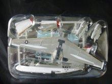 他の写真1: エフトイズ 1/144戦闘機 哨戒機コレクション 03 S-3 ヴァイキング b.アメリカ海軍 第38対潜哨戒飛行隊