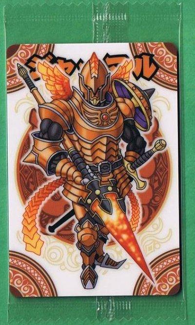 画像1: 神羅万象 神獄の章058 第3弾 ジャーマル 未開封