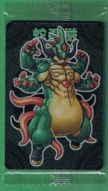 他の写真2: 神羅万象 神獄の章063 第3弾 蛇磊厳 未開封