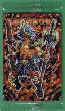 他の写真2: 神羅万象 神獄の章069 第3弾 黒炎獅竜ホウセン 未開封