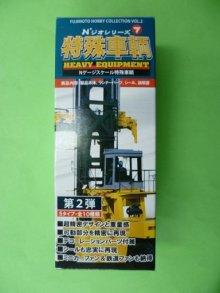 他の写真3: Nゲージ(1/150) Nジオコレ 特殊車両 酒井重工 GW750 振動タイヤローラ 黄(標準色) 外箱なし