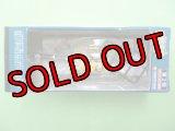 Nゲージ(1/150) Nジオコレ 特殊車両 酒井重工 GW750 振動タイヤローラ 黄(標準色) 外箱なし