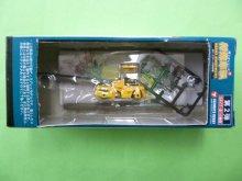 他の写真1: Nゲージ(1/150) Nジオコレ 特殊車両 酒井重工 GW750 振動タイヤローラ 黄(標準色) 外箱なし