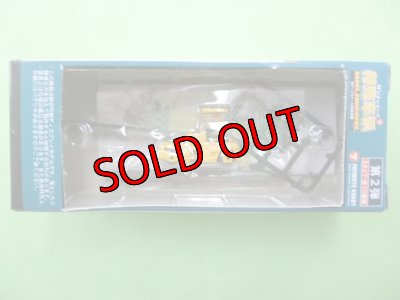画像1: Nゲージ(1/150) Nジオコレ 特殊車両 酒井重工 GW750 振動タイヤローラ 黄(標準色) 外箱なし