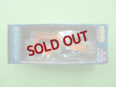 画像1: Nゲージ(1/150) Nジオコレ 特殊車両 日立建機 ZX330 油圧ショベル 橙(標準色) 外箱なし