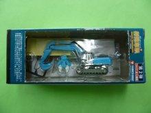 他の写真1: Nゲージ(1/150) Nジオコレ 特殊車両 日立建機 ZX330 油圧ショベル 薄青(標準色)