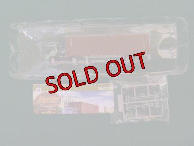 画像2: Nゲージ(1/150) トレーラーコレクション 6弾 日野ドルフィンフロンティア+Tex(40ft背高コンテナ)