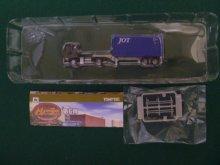 他の写真2: Nゲージ(1/150) トレーラーコレクション 6弾 UDトラックスクオン+日本石油輸送(20ft有蓋コンテナ)