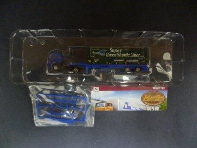 画像2: Nゲージ(1/150) トレーラーコレクション 5弾 全国通運 日野スーパドルフィン+31ftドライコンテナ積載トレーラー