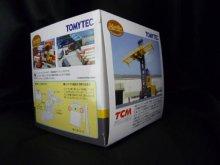 他の写真2: Nゲージ(1/150) トミーテック TCM FD430 トップリフターA(カタログ仕様)
