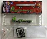 1/150 リアルディテール トレーラートラックコレクション PART.1 1B-TYPEヘッド/平床式セミトレーラー