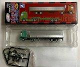 1/150 リアルディテール トレーラートラックコレクション PART.1 3B-TYPEヘッド/ウイングトレーラー