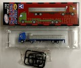1/150 リアルディテール トレーラートラックコレクション PART.1 5B-TYPEヘッド/煽付平床式セミトレーラー