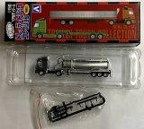 1/150 リアルディテール トレーラートラックコレクション PART.1 7B-TYPEヘッド/粉粒体運搬トレーラー
