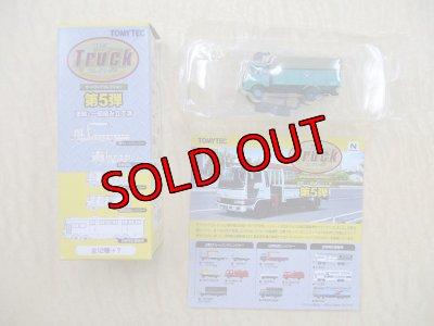 画像1: Nゲージ(1/150) トラックコレクション 5弾 国鉄貨物自動車 日野旧型レンジャー