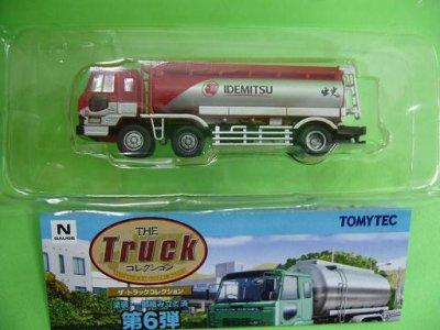 画像1: Nゲージ(1/150) トラックコレクション 6弾 出光興産 日産ディーゼルC800 タンクローリー