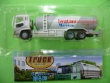 Nゲージ(1/150) トラックコレクション 6弾 岩谷産業 三菱ふそうスーパーグレート LPガスローリー