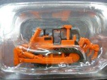 他の写真1: Nゲージ(1/150) ザ・建機 第3弾 ブルドーザ 乾地仕様 リッパ付(橙色)