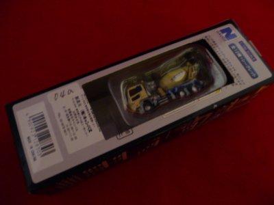画像1: Nゲージ(1/150) ザ・建機 第3弾 11t コンクリートミキサー車(大盛)外箱なし