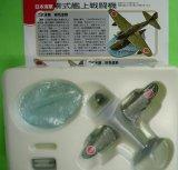 タカラトミー 1/144戦闘機 零式艦上戦闘機 二式水戦 緑色塗装