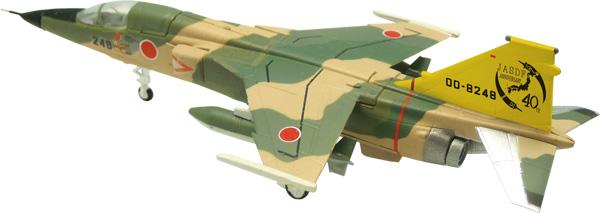 エフトイズ 1/144戦闘機 特別塗...